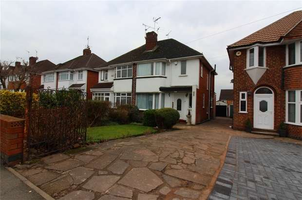 3 Bedrooms Semi Detached House for sale in Daventry Road, Cheylesmore, Coventry
