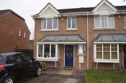 3 Bedrooms Semi Detached House for sale in Hotspur Drive, Colwick, Nottingham, Nottinghamshire