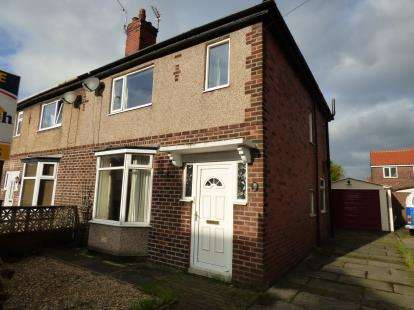 2 Bedrooms Semi Detached House for sale in Coniston Avenue, Ashton-On-Ribble, Preston, Lancashire, PR2