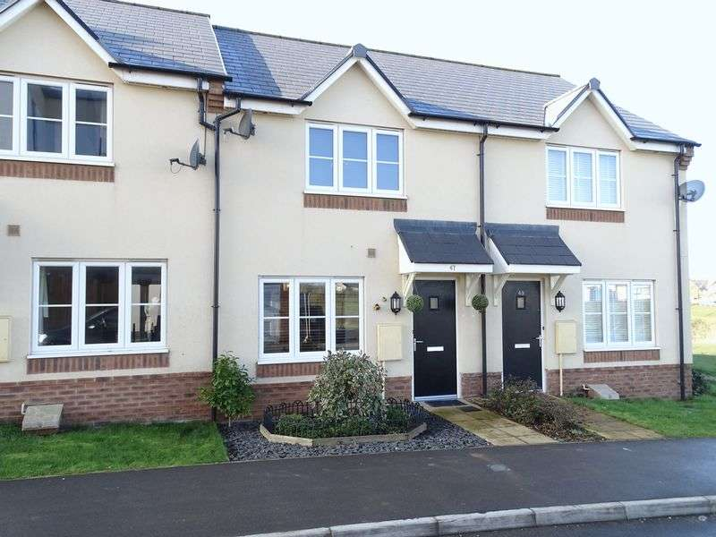 2 Bedrooms Terraced House for sale in Cranesbill Road, Melksham