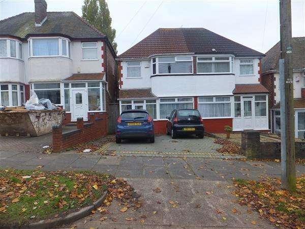 3 Bedrooms Semi Detached House for sale in Rectory Park Road, Sheldon, Birmingham