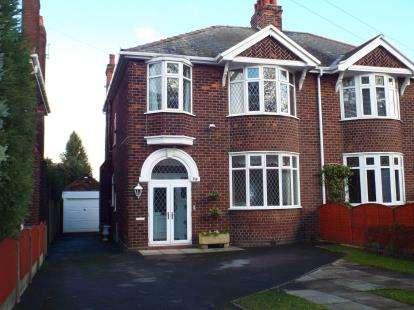 3 Bedrooms Semi Detached House for sale in Moughland Lane, Runcorn, Cheshire, WA7