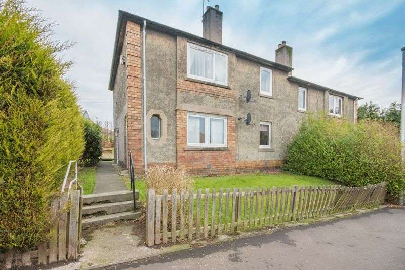 2 Bedrooms Flat for sale in Adamson Crescent, Dunfermline
