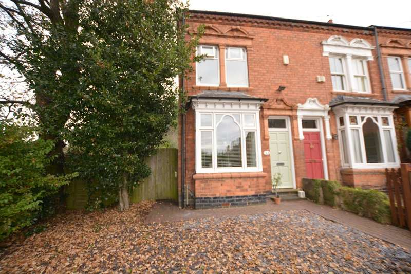 2 Bedrooms End Of Terrace House for sale in Hartledon Road, Harborne