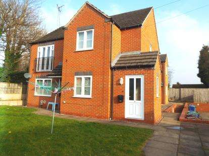 2 Bedrooms Flat for sale in Helens Court, Hednesford, Cannock, Staffordshire