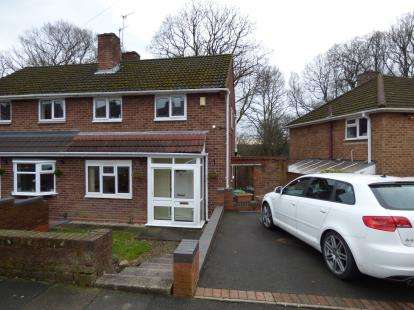2 Bedrooms Semi Detached House for sale in Timbertree Crescent, Cradley Heath, West Midlands