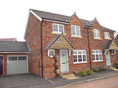 3 Bedrooms Semi Detached House for sale in Kent Way, Church Gresley, Swadlincote, Derbyshire