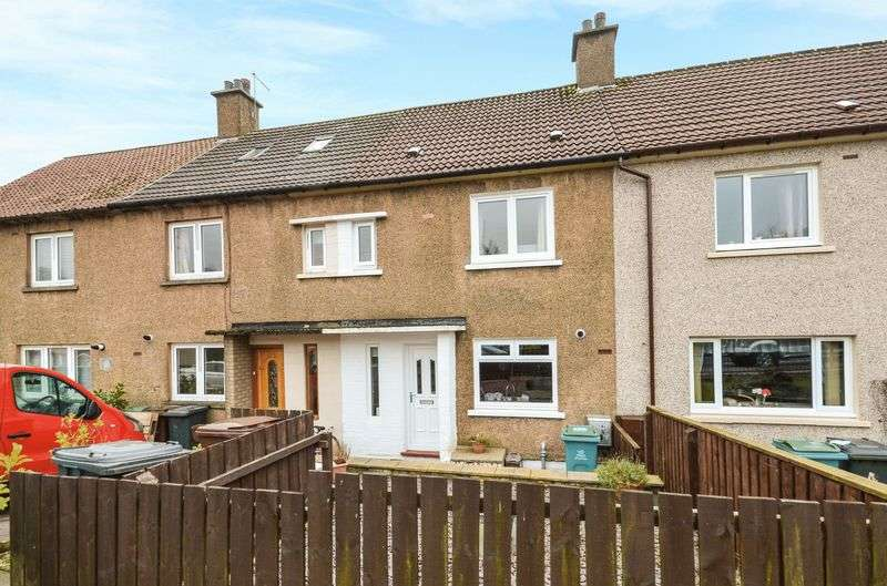 2 Bedrooms Terraced House for sale in Balcastle Gardens, Kilsyth