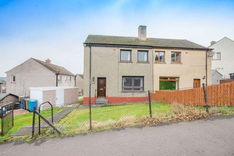 3 Bedrooms Semi Detached House for sale in Devon Terrace, Dunfermline