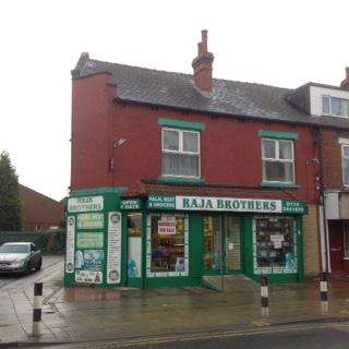 Showroom Commercial for sale in Staniforth Road, Darnall, Sheffield, S9 3FP