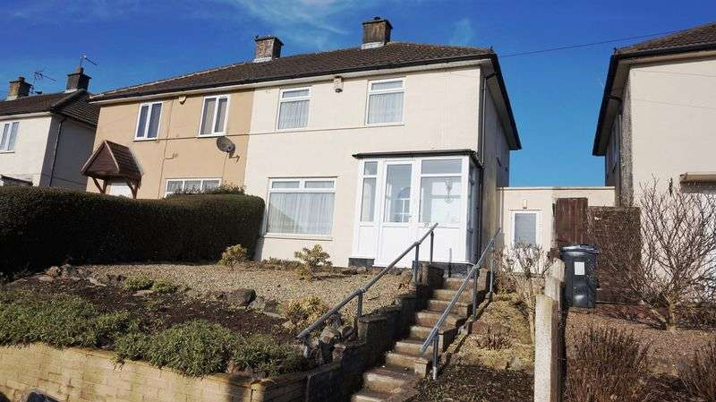 2 Bedrooms Semi Detached House for sale in Cropredy Road, West Heath, Birmingham