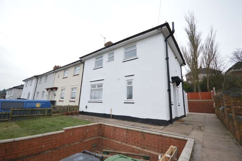 3 Bedrooms Semi Detached House for sale in Green Park Road, Dudley, DY2