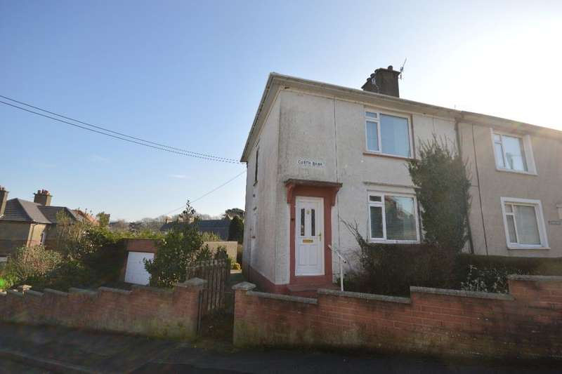 3 Bedrooms Semi Detached House for sale in Garth Bank, Egremont, CA22