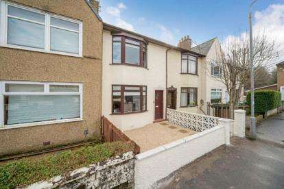 2 Bedrooms Terraced House for sale in Alyth Gardens, Clarkston