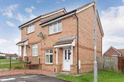 2 Bedrooms Semi Detached House for sale in Forrest Gate, Hamilton