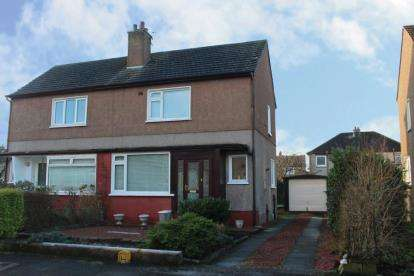 2 Bedrooms Semi Detached House for sale in Lawrence Avenue, Helensburgh