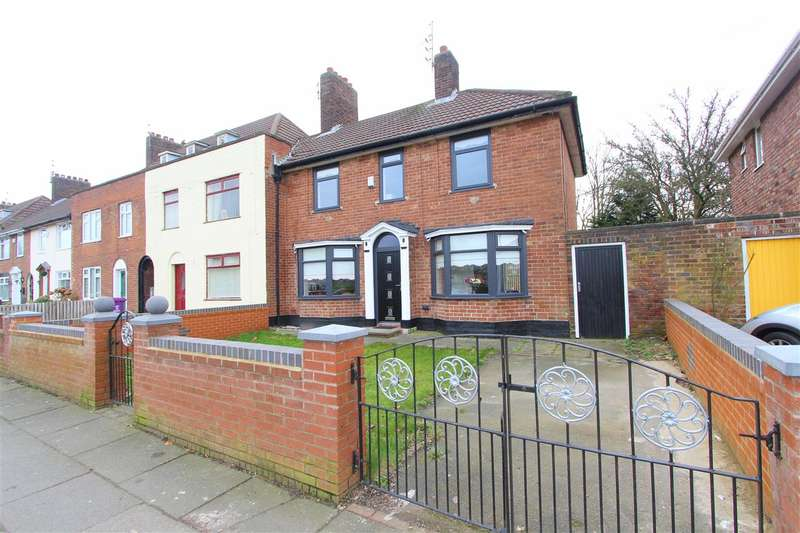 3 Bedrooms Town House for sale in Dovecot Avenue, Dovecot, Liverpool