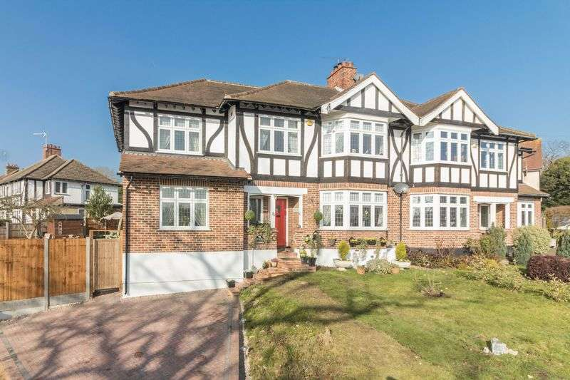 5 Bedrooms Semi Detached House for sale in Bower Hill, Epping