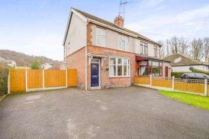 3 Bedrooms Semi Detached House for sale in Alfreton Road, Little Eaton, Derby, Derbyshire