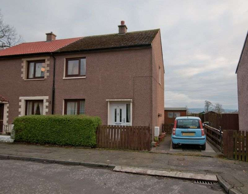 2 Bedrooms Semi Detached House for sale in Wilson Street, Dunfermline