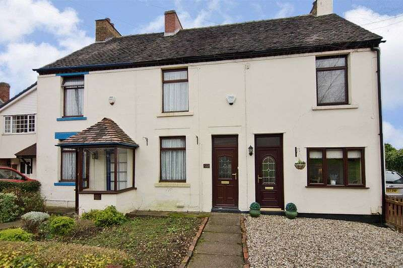 2 Bedrooms Terraced House for sale in Rugeley Road, Burntwood