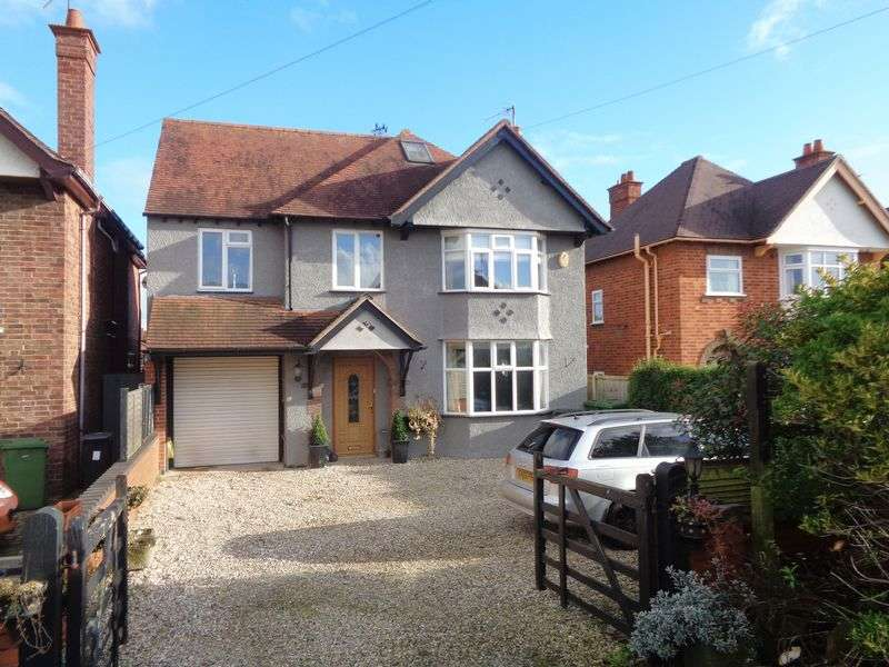 5 Bedrooms Detached House for sale in Cheltenham Road, Evesham