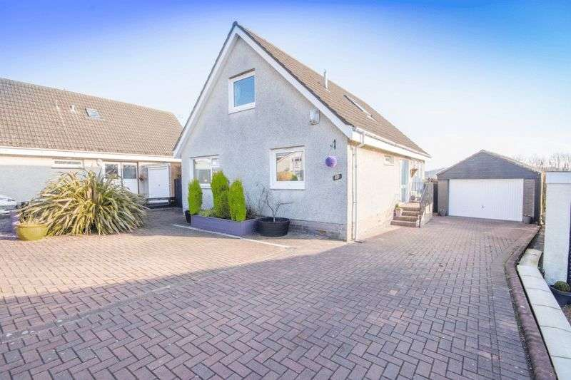 4 Bedrooms Detached House for sale in Mulberry Drive, Dunfermline