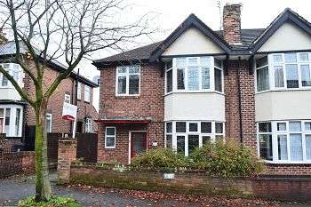 3 Bedrooms Semi Detached House for sale in Swinley Road, Swinley, Wigan, WN1 2DL
