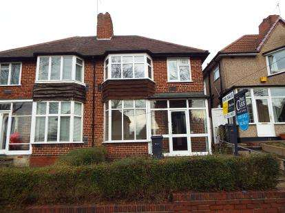 3 Bedrooms Semi Detached House for sale in Amberley Grove, Aston, Birmingham, West Midlands