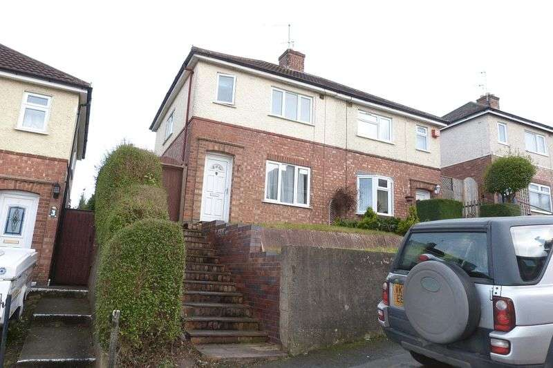 2 Bedrooms Semi Detached House for sale in Pamela Place, Leicester