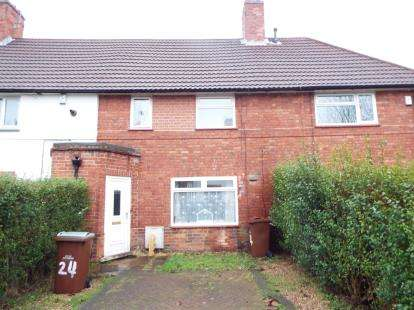 3 Bedrooms End Of Terrace House for sale in Aston Avenue, Beeston, Nottingham, Nottinghamshire