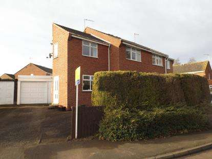 3 Bedrooms Semi Detached House for sale in Daleside, Cotgrave, Nottingham