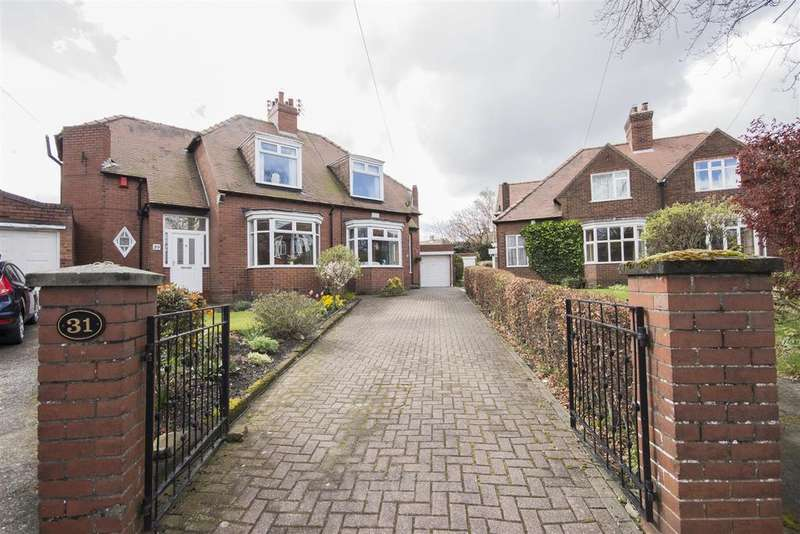 3 Bedrooms Semi Detached House for sale in The Wynd, Kenton, Gosforth, Newcastle upon Tyne NE3