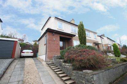 3 Bedrooms Semi Detached House for sale in Whitton Drive, Giffnock