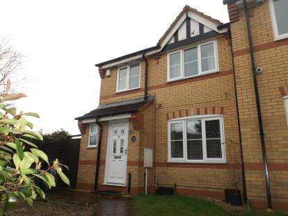 3 Bedrooms Semi Detached House for sale in Forsythia Close, Northfield, Birmingham, West Midlands