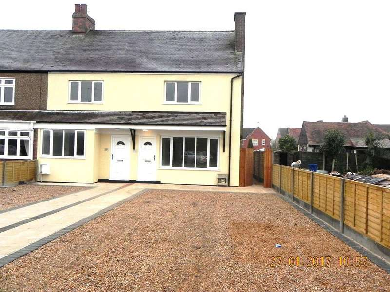 2 Bedrooms End Of Terrace House for sale in Fazeley Road, Tamworth B78 3JN