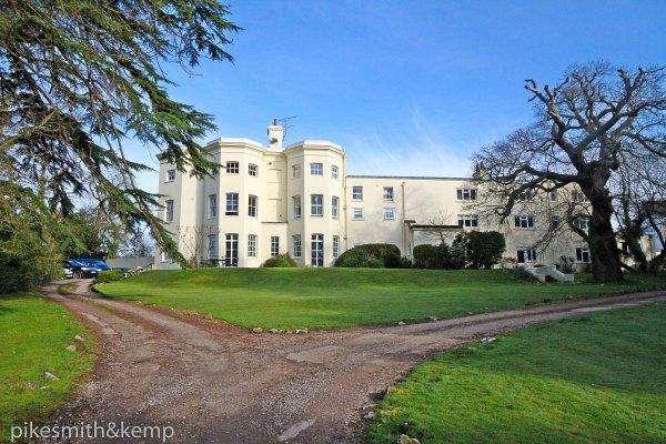 2 Bedrooms Flat for sale in Hitcham Grange, TAPLOW, SL6