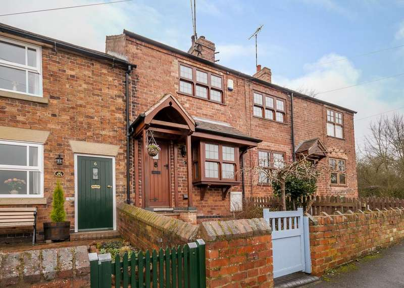 2 Bedrooms Terraced House for sale in Wood Lane, Morley, Ilkeston, Derbyshire DE7