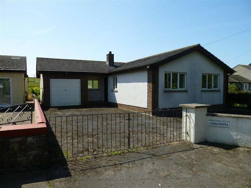3 Bedrooms Detached Bungalow for sale in The Guards, Westnewton, Wigton, Cumbria