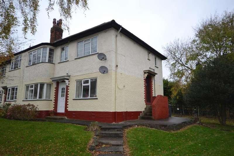 2 Bedrooms Flat for sale in Sandringham Crescent, Alwoodley