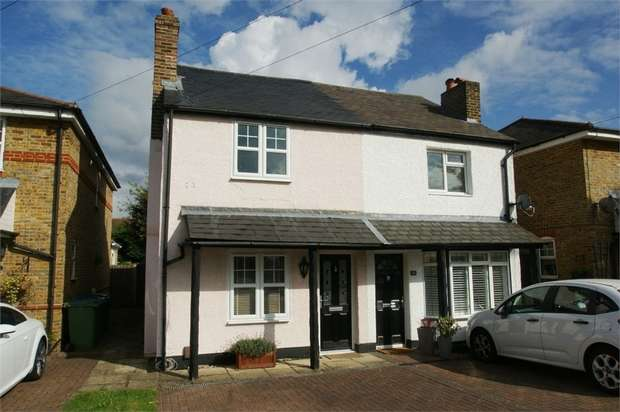 2 Bedrooms Cottage House for sale in Arch Road, Hersham, WALTON-ON-THAMES, Surrey