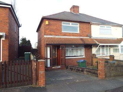 3 Bedrooms Semi Detached House for sale in Jowetts Lane, West Bromwich, West Midlands