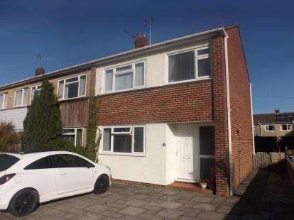 3 Bedrooms End Of Terrace House for sale in Stanshawe Crescent, Yate, Bristol