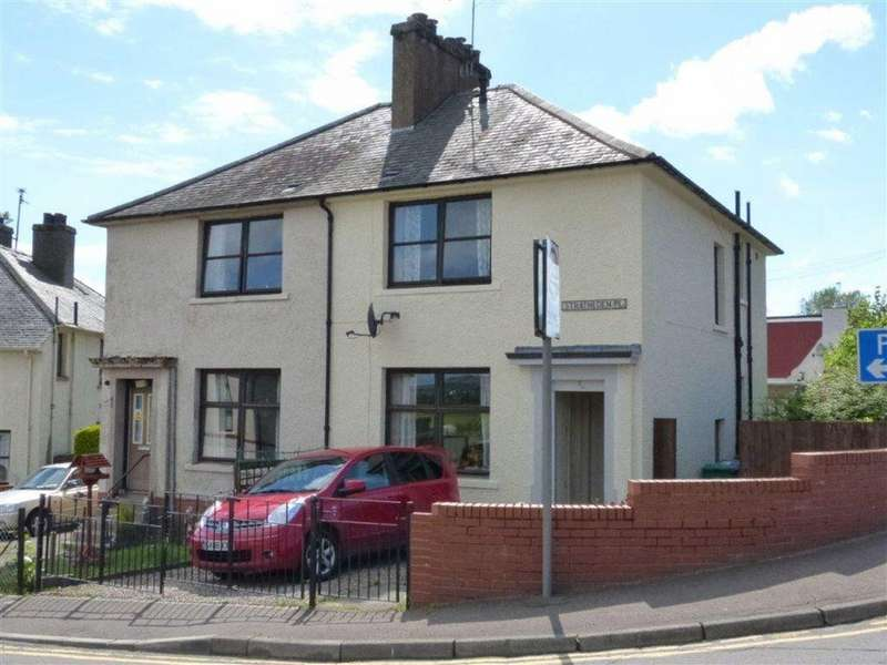 2 Bedrooms Semi Detached House for sale in Stratheden Place, Auchtermuchty, Fife