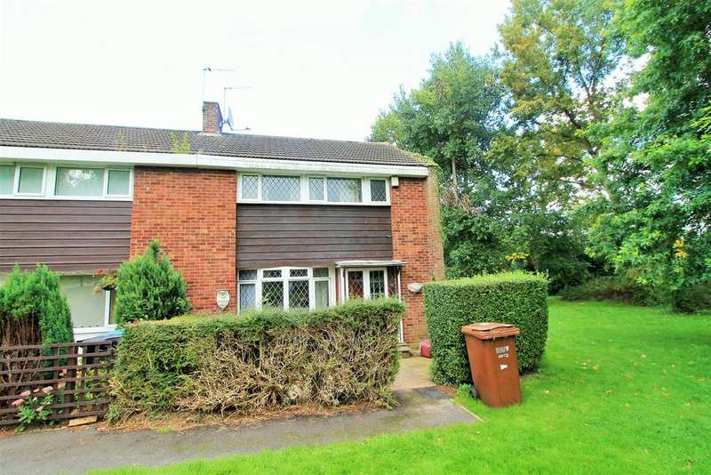 4 Bedrooms End Of Terrace House for sale in Eagle Way, Hatfield