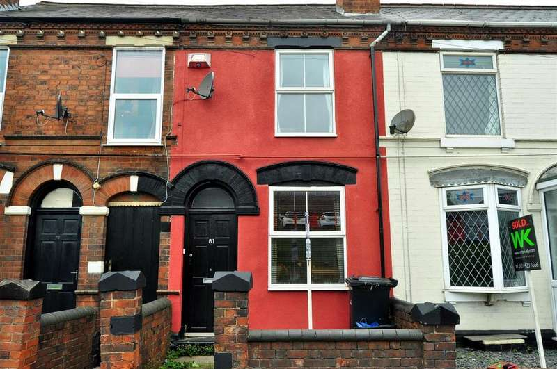 2 Bedrooms Terraced House for sale in Dudley Road, Halesowen