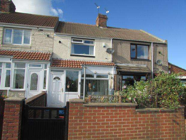 2 Bedrooms Terraced House for sale in CORONATION AVENUE, BLACKHALL, PETERLEE AREA VILLAGES