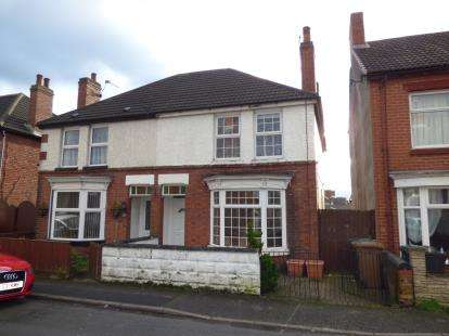 3 Bedrooms Semi Detached House for sale in Queen Street, Church Gresley, Swadlincote, Derbyshire