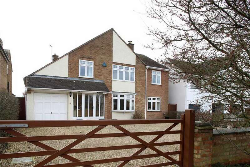 5 Bedrooms Detached House for sale in Main Street, Frolesworth, Leicestershire