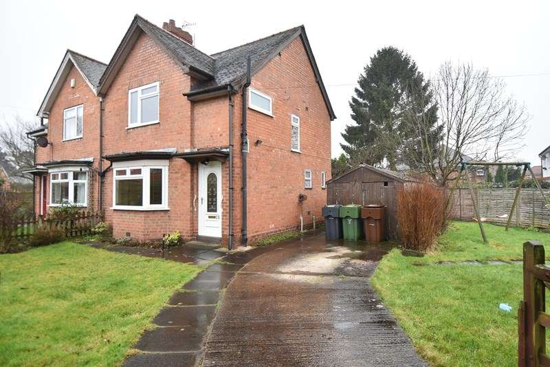 3 Bedrooms Semi Detached House for sale in Churchfields Close, Bromsgrove